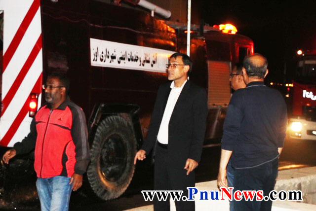 آتش سوزی دانشگاه پیام نور