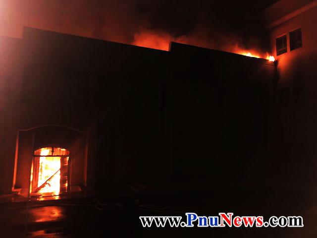 آتش سوزی دانشگاه پیام نور اوز